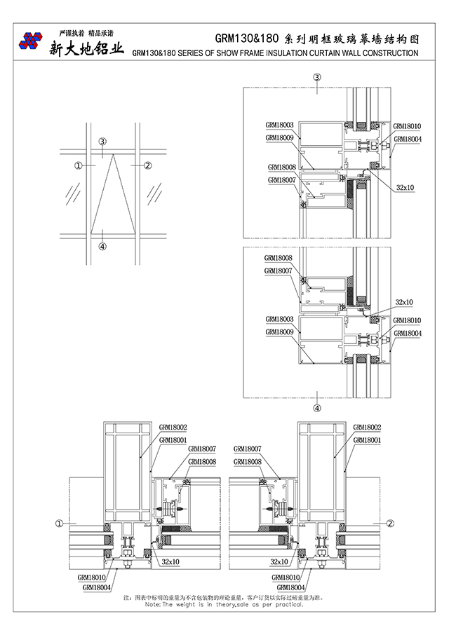 GRM130 & 180 series of open frame glass curtain wall